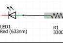 Encender un led con Arduino, las conexiones